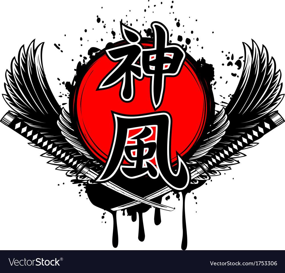 Hieroglyph kamikaze vector