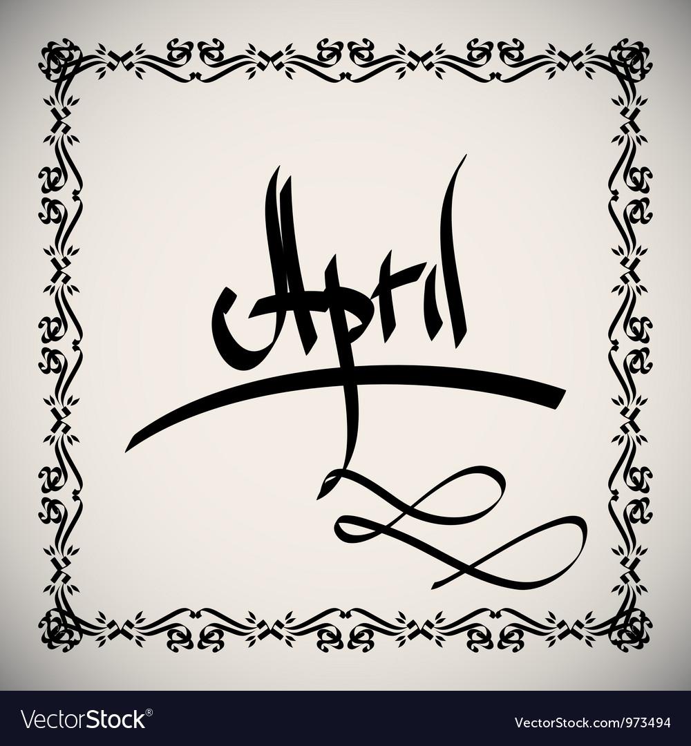 Calligraphic elements month - black design vintage vector