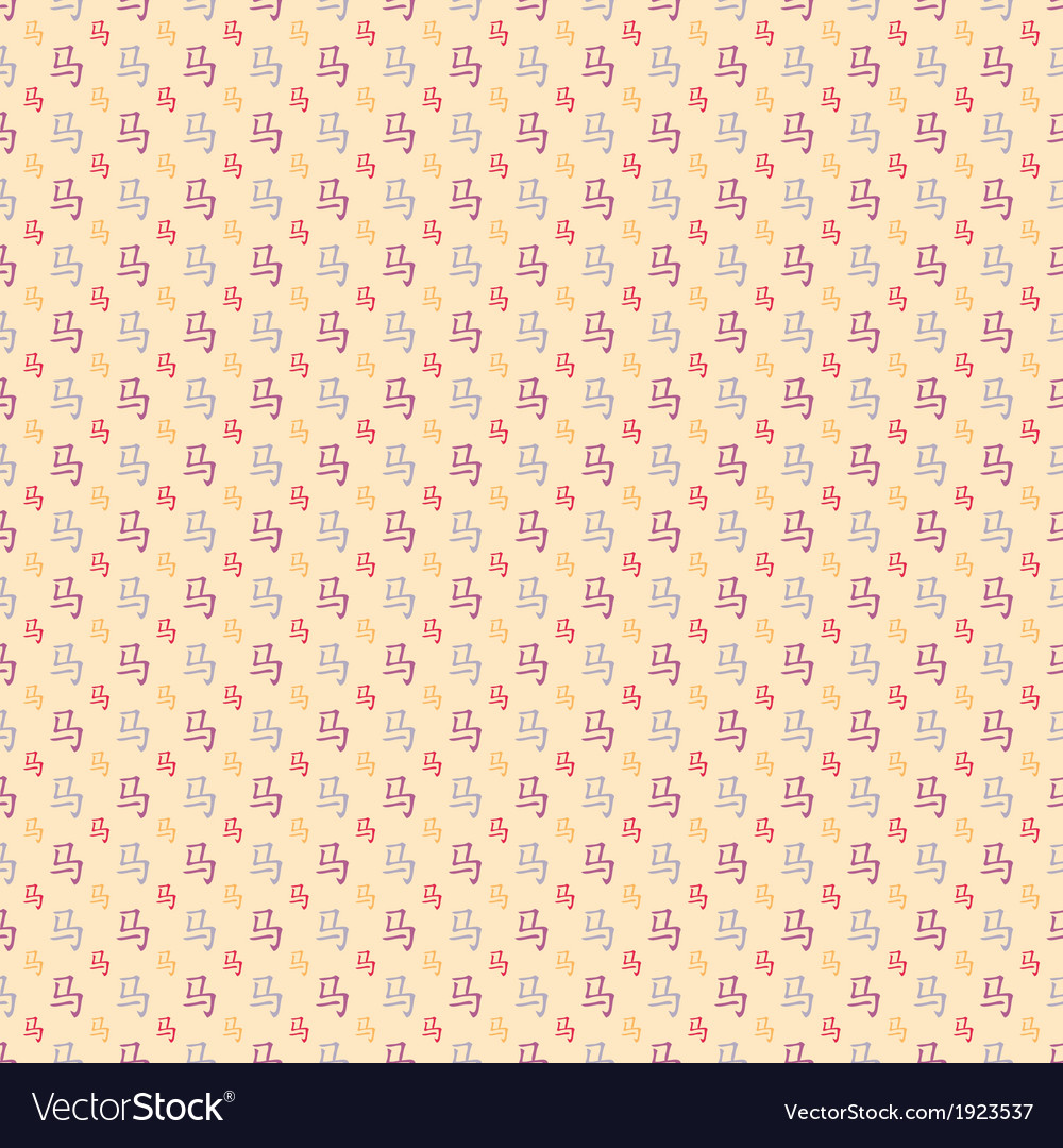 Abstract chinese horse hieroglyph pattern vector