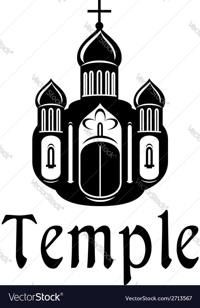 Religious temple or church icon vector