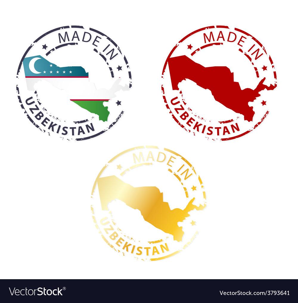 Made in uzbekistan stamp vector