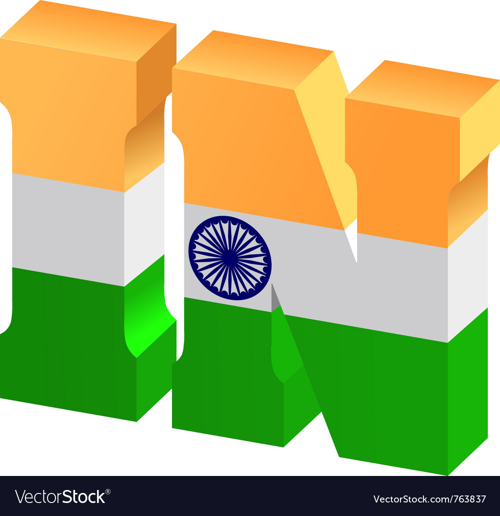 Internet top-level domain of india vector