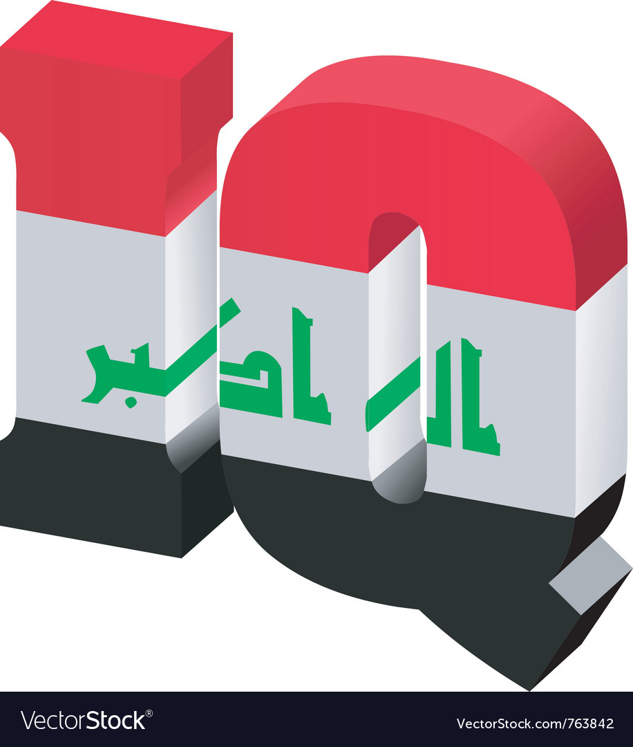 Internet top-level domain of iraq vector
