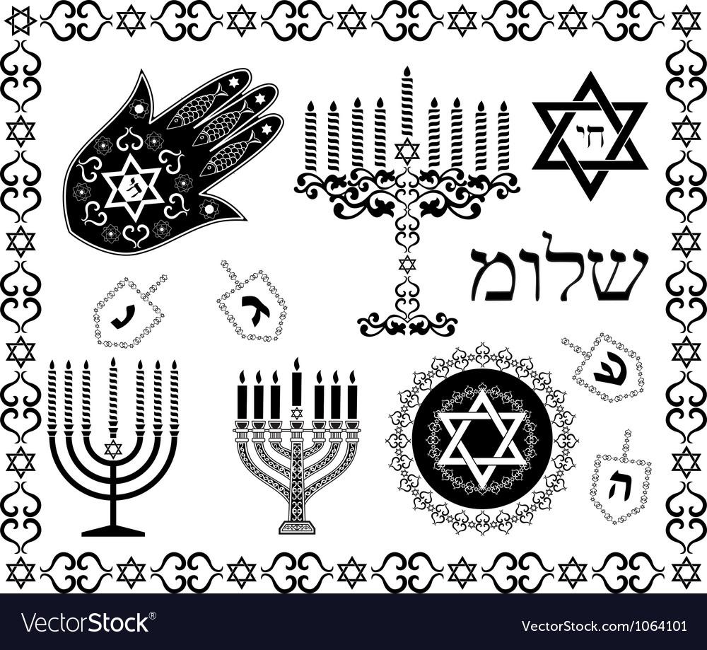 Jewish religious symbols vector