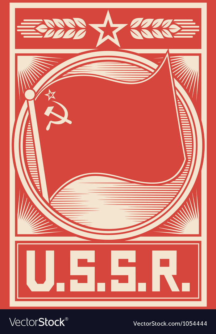 Ussr poster vector