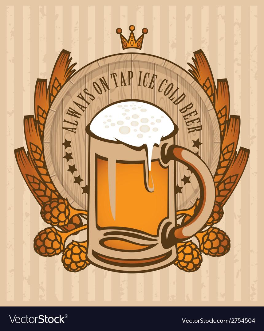 Beer barrel 001 vector