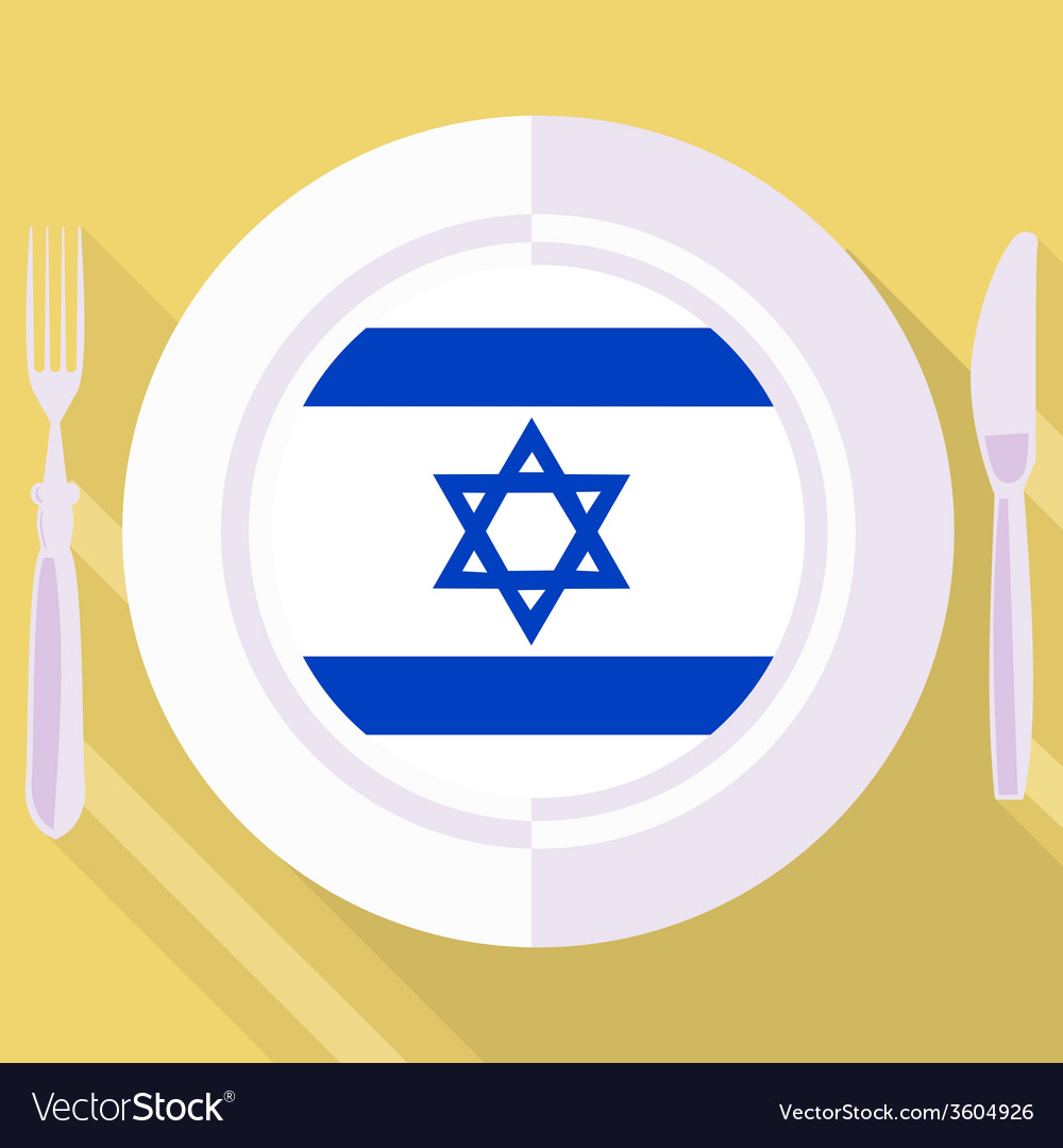 Kitchen of israel vector