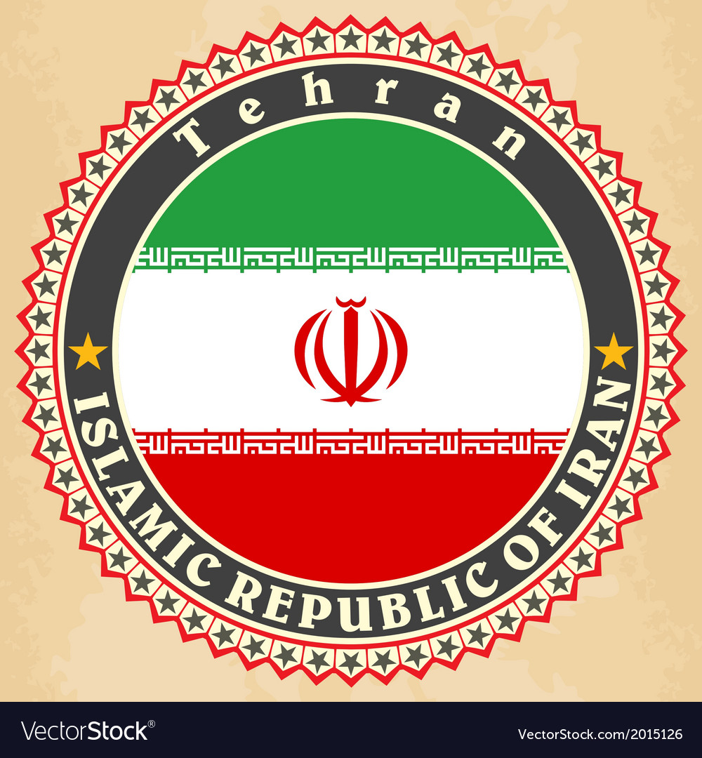 Vintage label cards of iran flag vector
