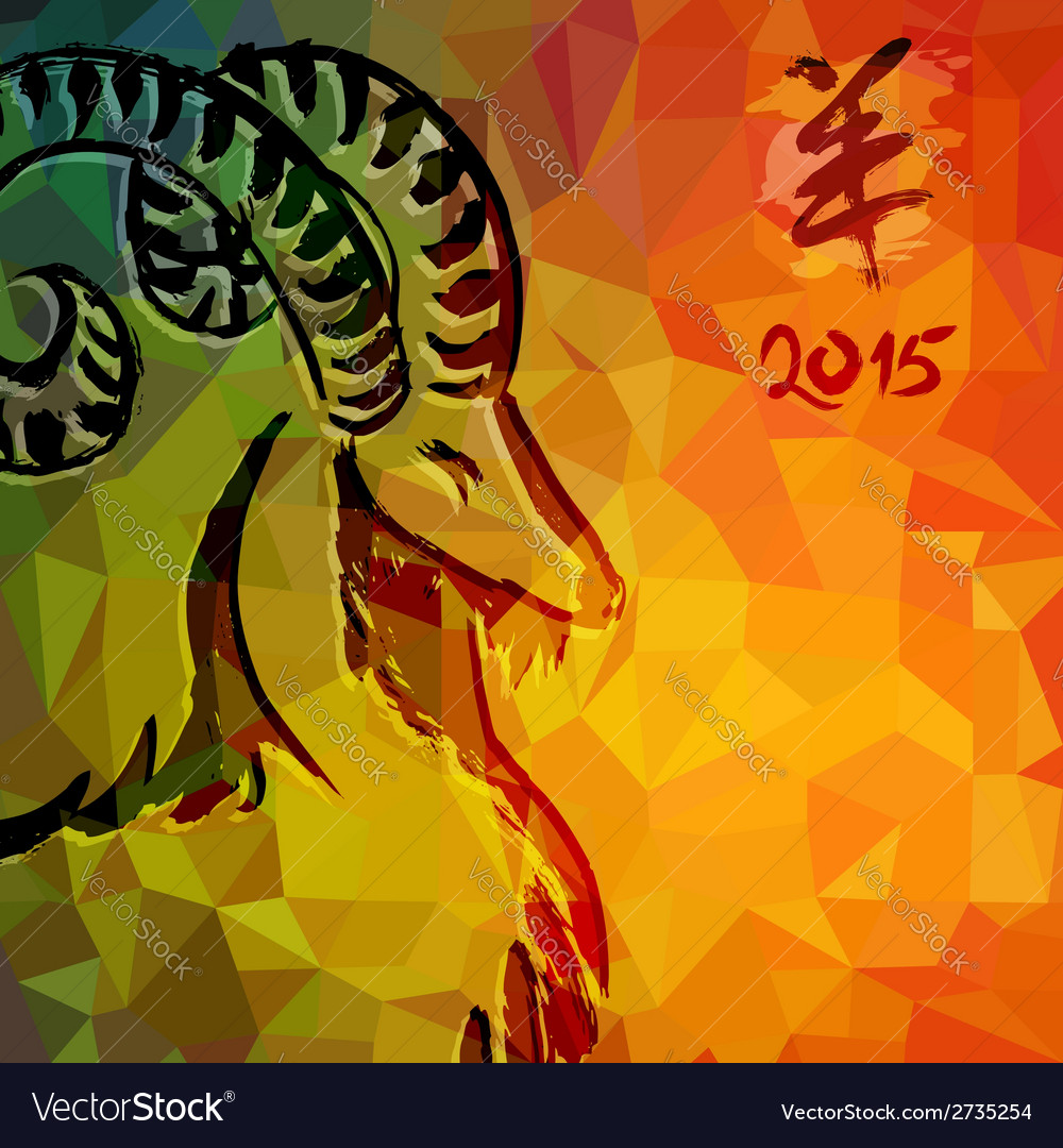 Chinese new year of the goat 2015 fashion card vector