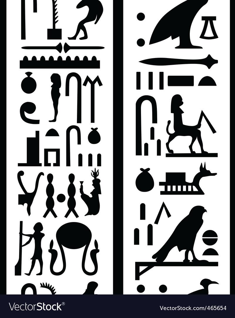 Seamless hieroglyphs vector