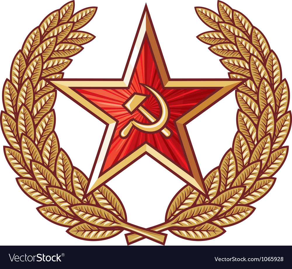 Soviet star and laurel wreath vector