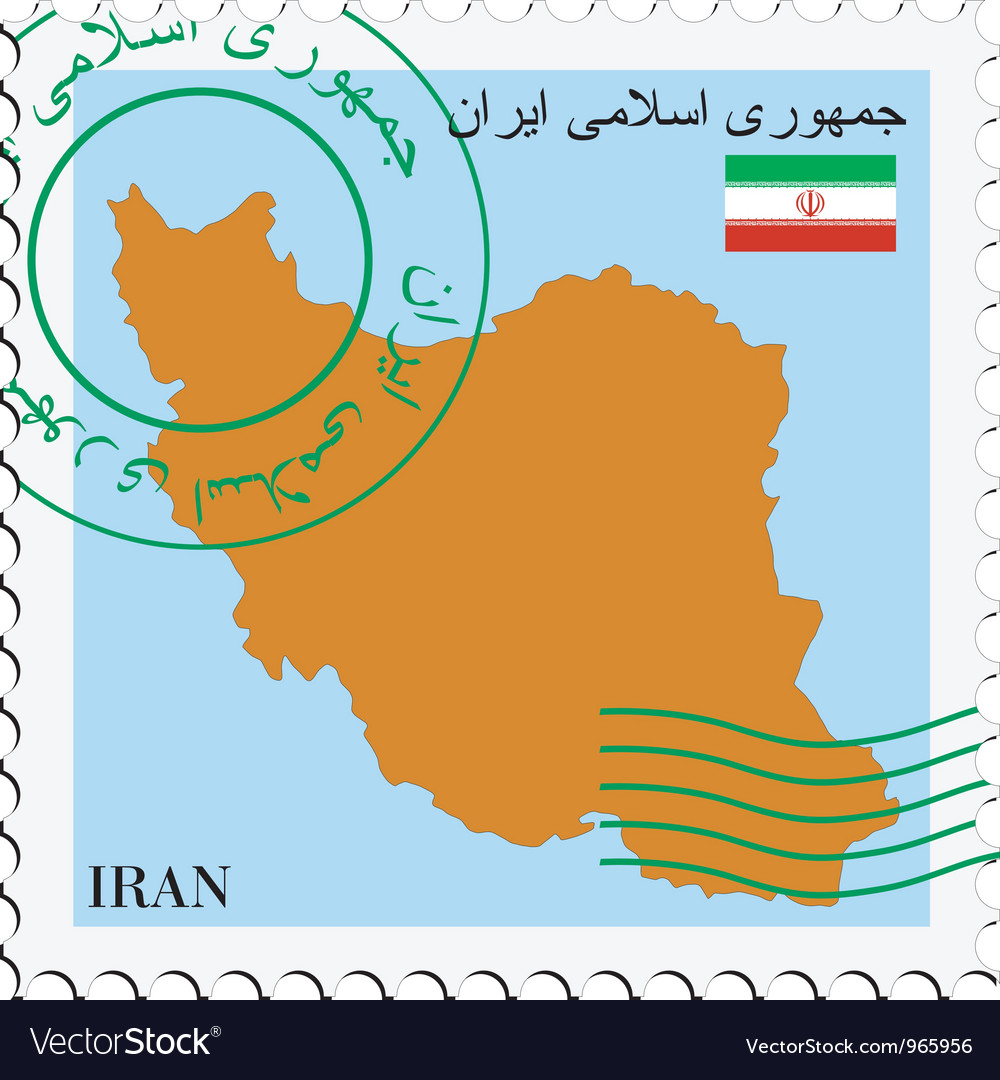 Mail to-from iran vector