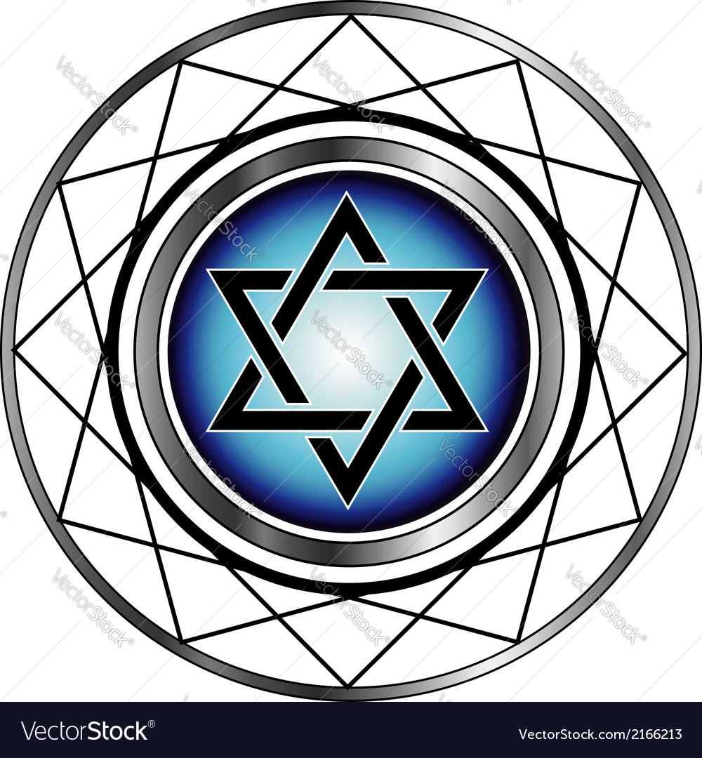 Star of david- jewish religious symbol vector