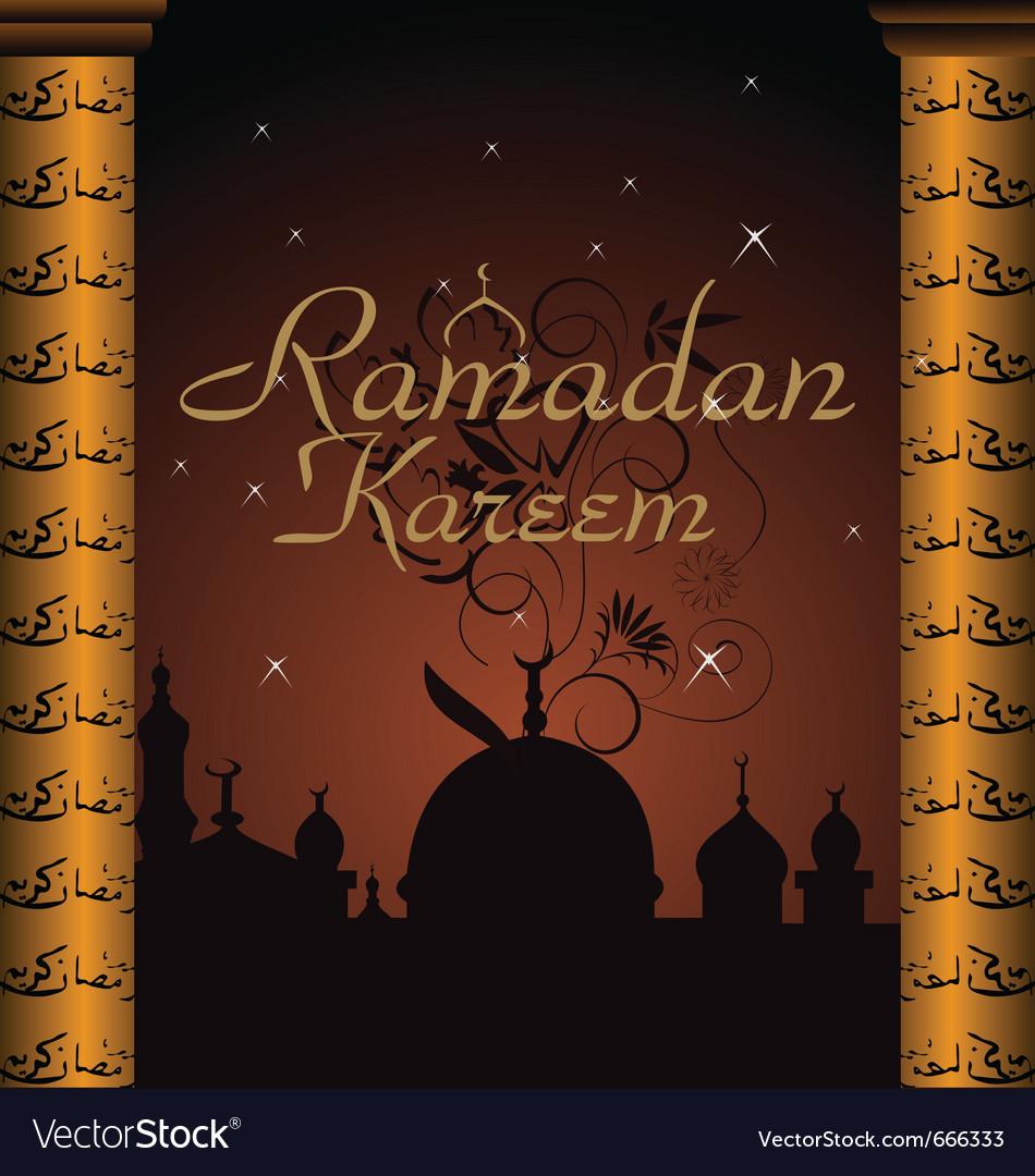 Ramazan celebration vector