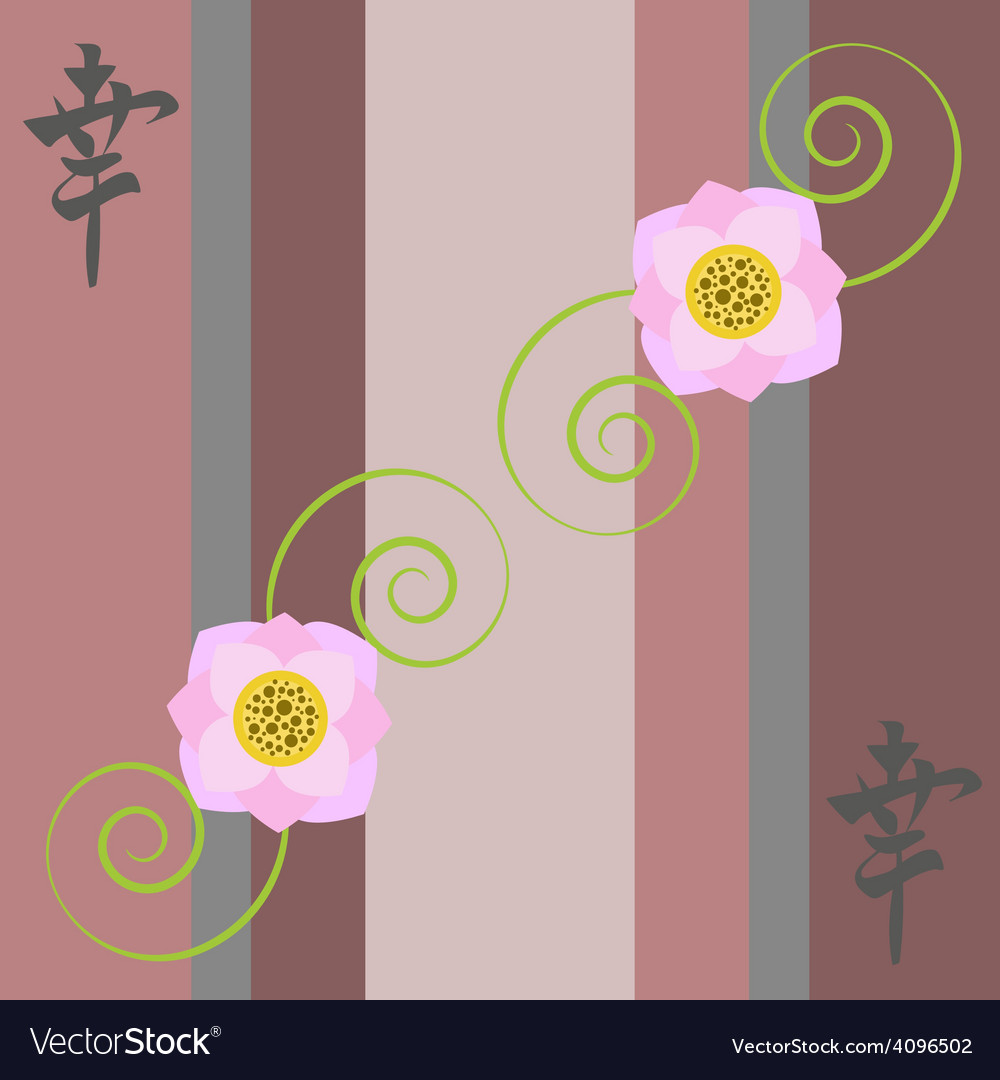 Background with lotus and happiness hieroglyph vector