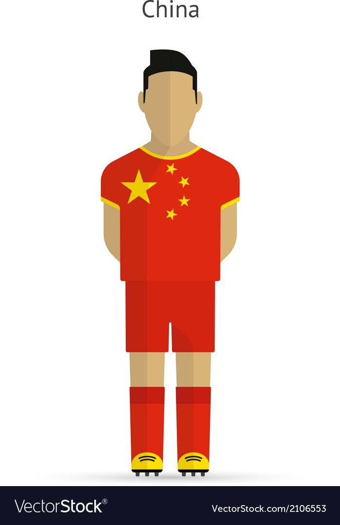 China football player soccer uniform vector