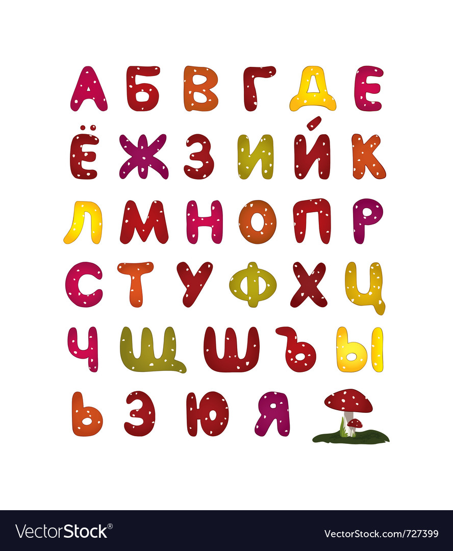 Russian glossy abc vector