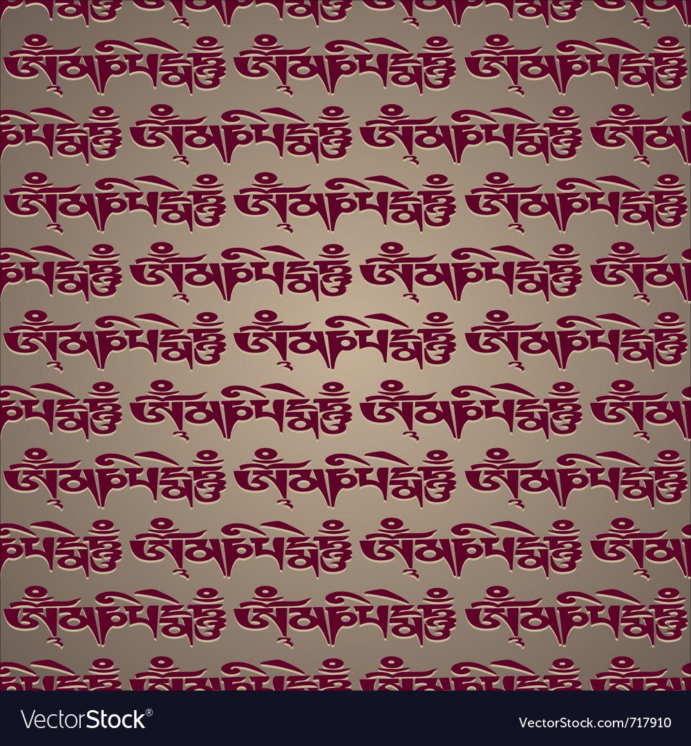 Mantra om mani padme hum seamless wallpaper vector