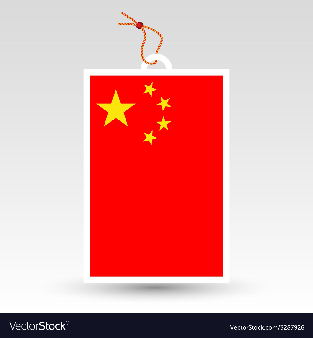 Made in china tag vector