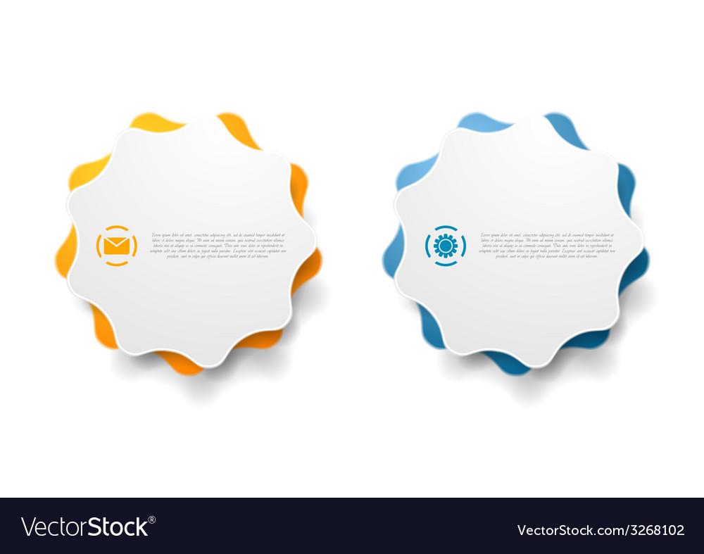 Abstract wavy shape sticker vector