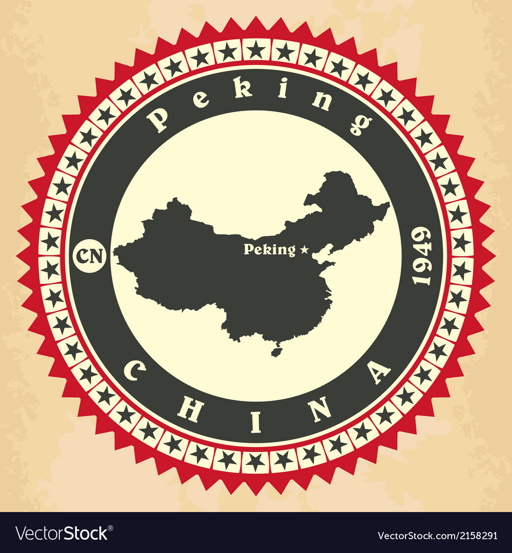 Vintage label-sticker cards of china vector