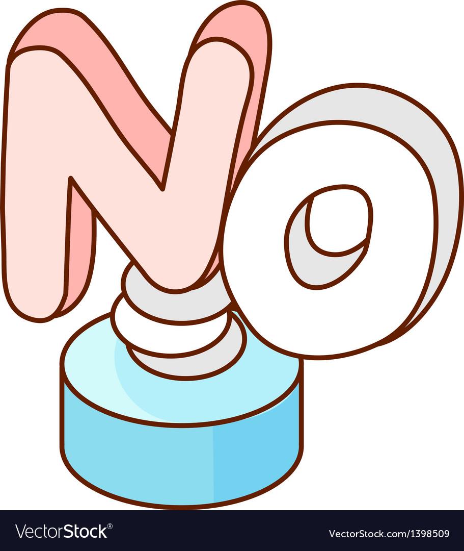 A text icon vector