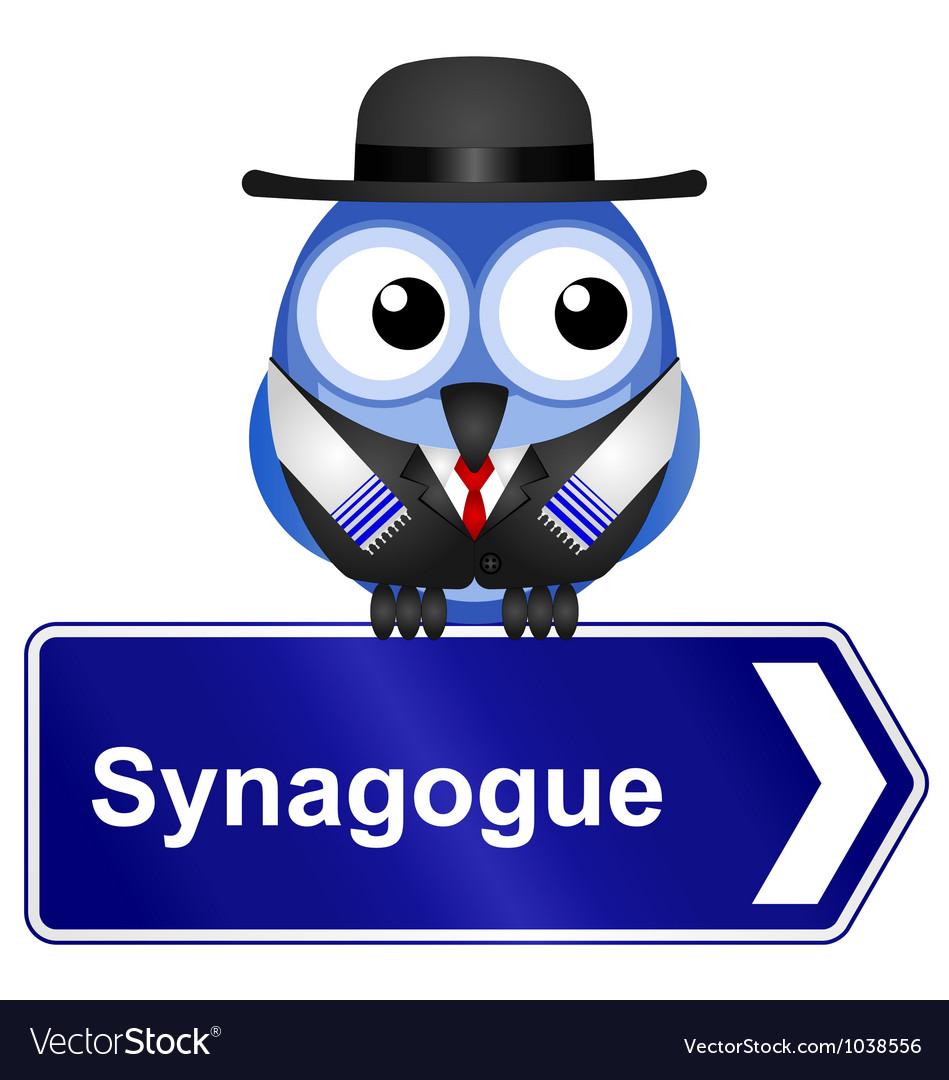 Synagogue sign vector