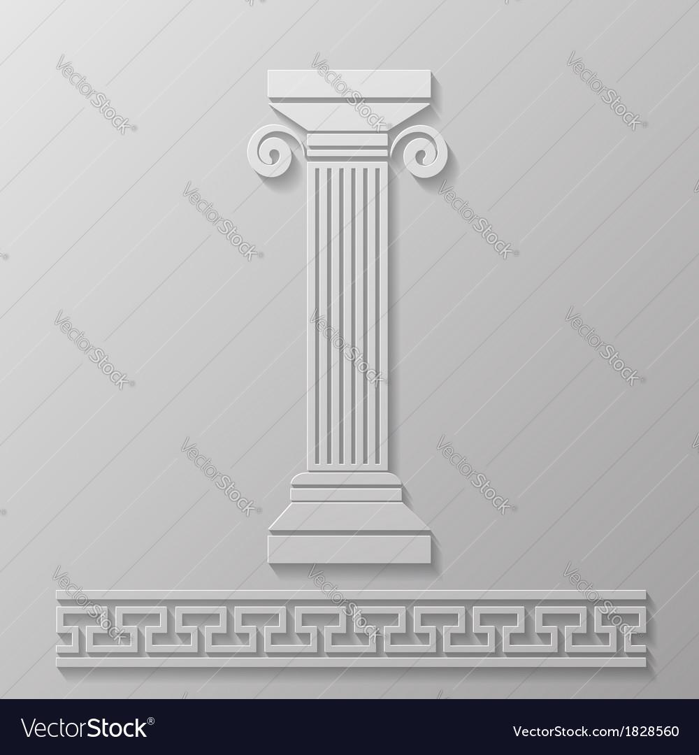 Gray column vector