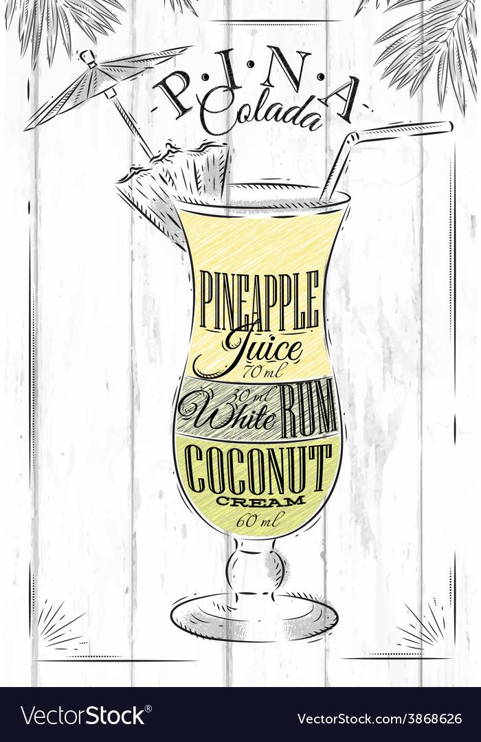 Pina colada cocktail vector