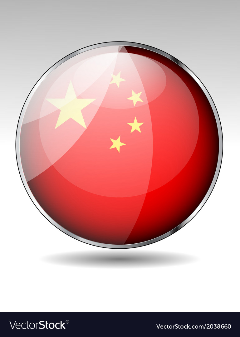 China icon vector
