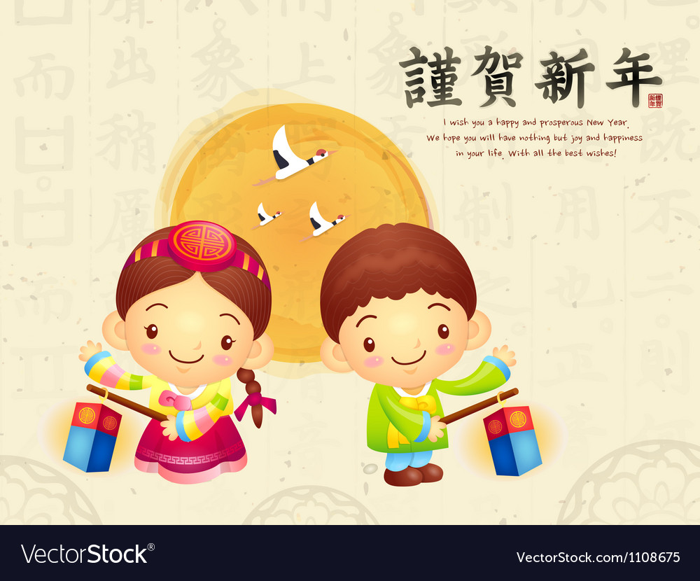 Korean traditional clothes grabbed the couples vector