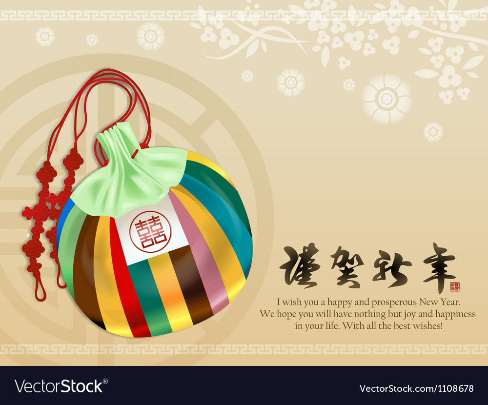 Korean traditional a lucky bag vector