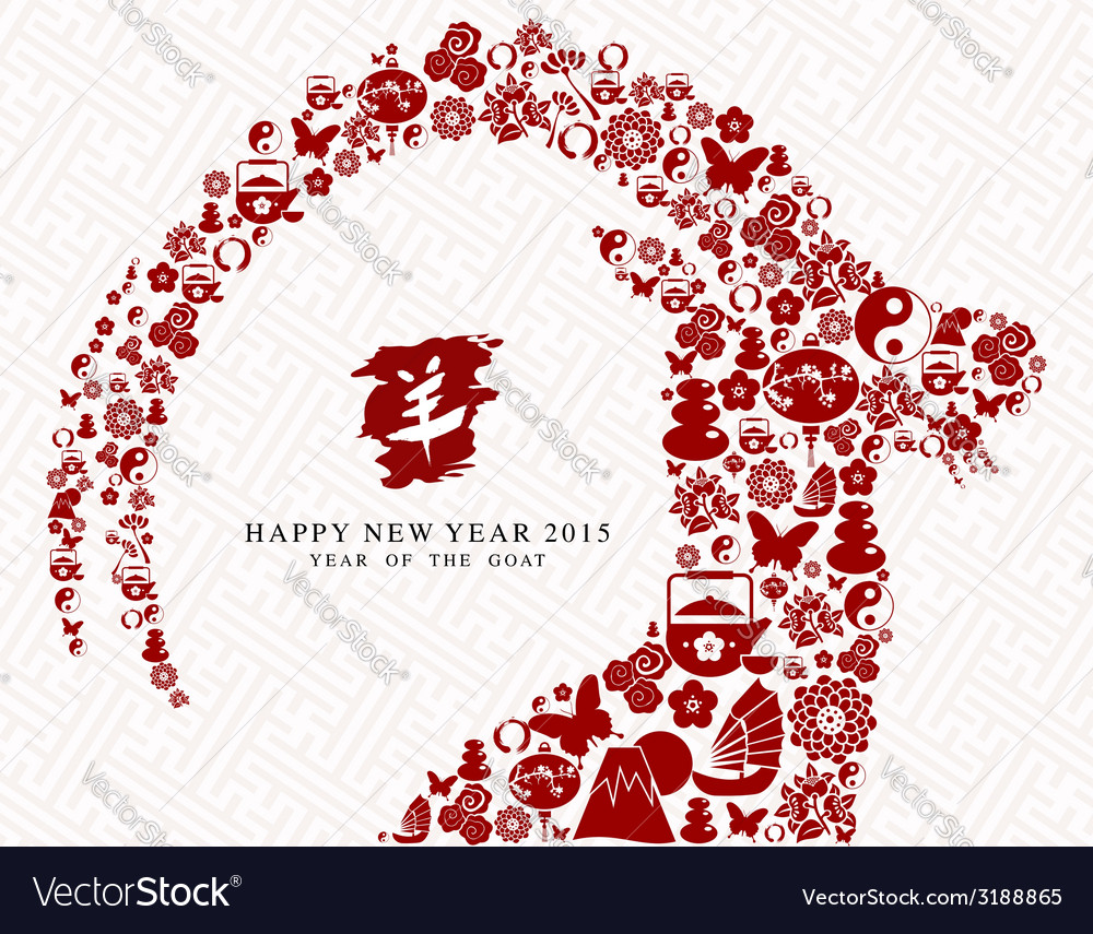 Chinese new year of the goat 2015 greeting card vector