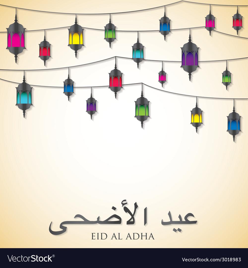 Eid al adha lantern card in format vector