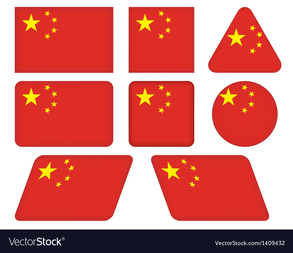 Buttons with flag of china vector