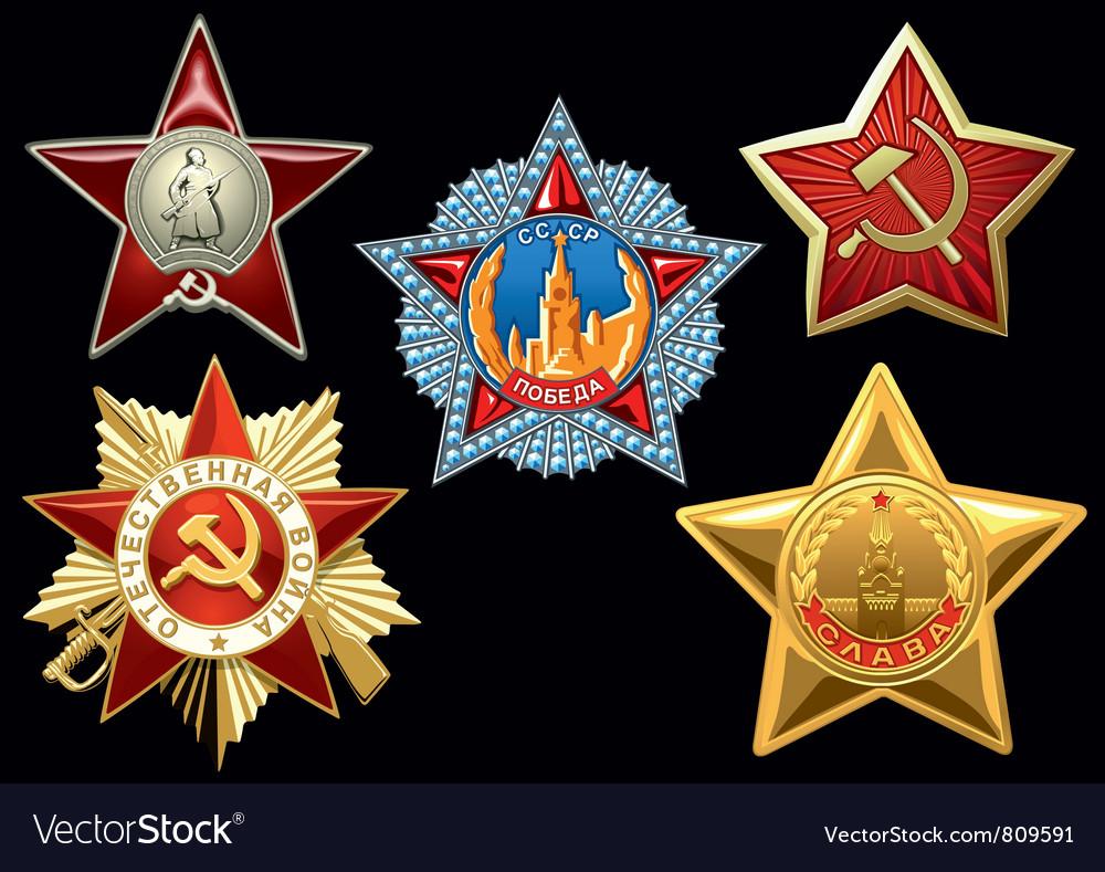 Military awards vector
