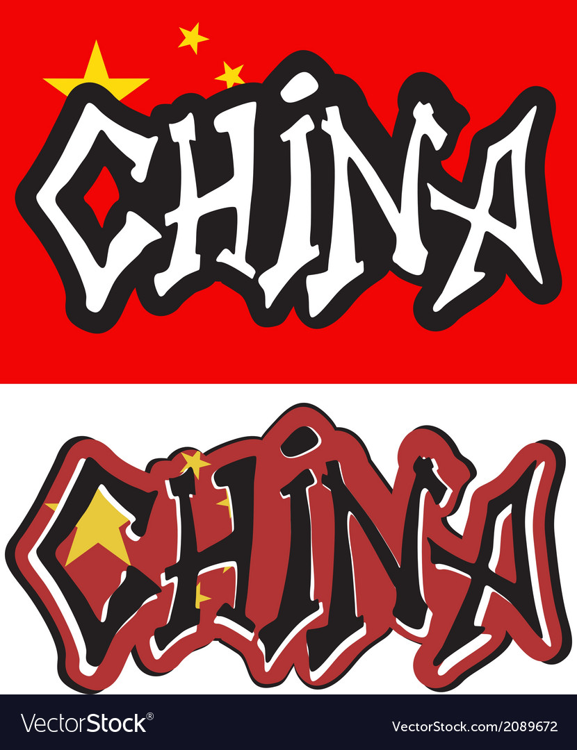China word graffiti different style vector