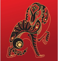 Chinese horoscope year of the dog vector