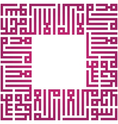 Kufic frame vector