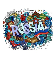 Winter russia hand lettering and doodles elements vector