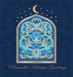 Ramadan kareem greetings vector