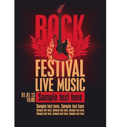 Rock festival vector