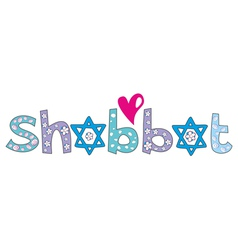 Holiday shabbat design - jewish greeting backgroun vector