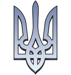 Ukrainian chrome metal coat of arms vector