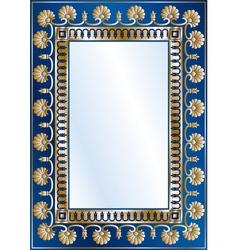 Blue gold diploma vector