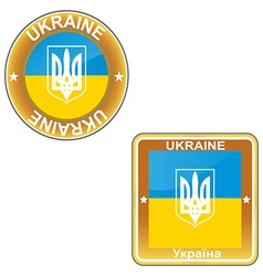Europe ukraine corporation logo symbol tourism ukr vector