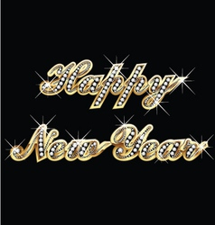 Happy new year in gold and bling bling vector