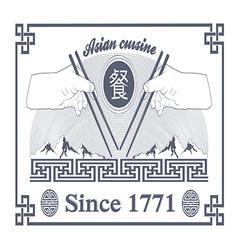 Asian cuisine vector
