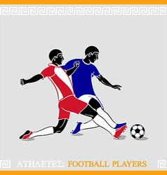 Athletes footballers vector