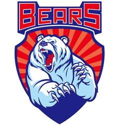 Roaring polar bear mascot vector
